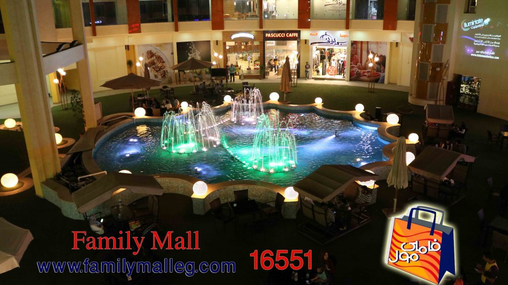 family-mall-16-10-2016-w-logo-10