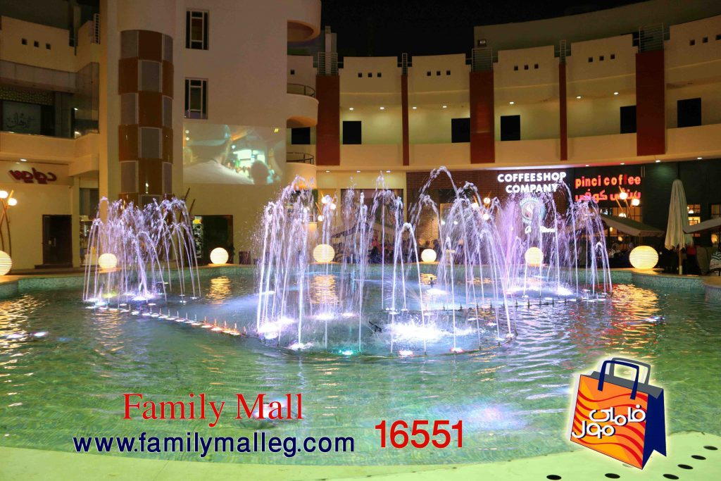 family-mall-16-10-2016-w-logo-17