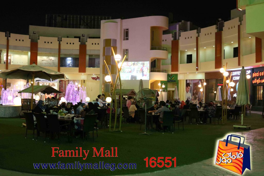 family-mall-16-10-2016-w-logo-18