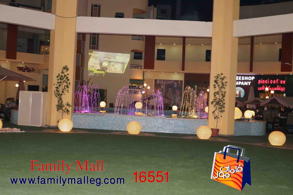 family-mall-16-10-2016-w-logo-2