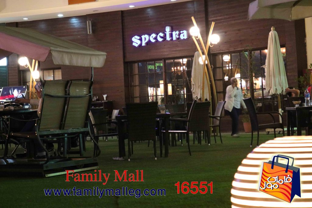 family-mall-16-10-2016-w-logo-5