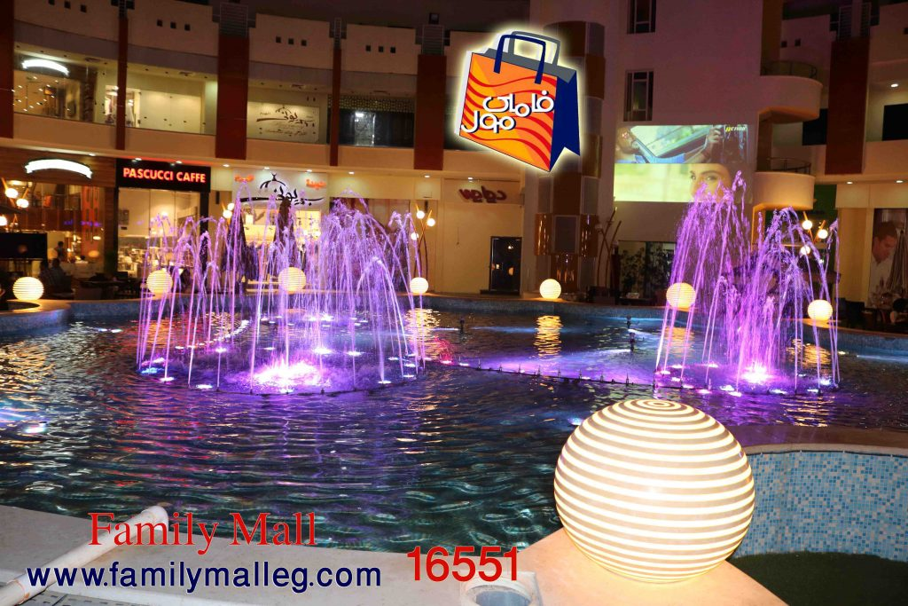 family-mall-16-10-2016-w-logo-7