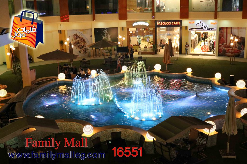 family-mall-16-10-2016-w-logo-9